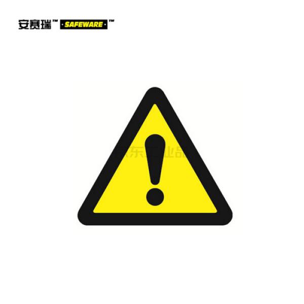 安赛瑞(SAFEWARE) GB安全警示标签(注意安全)-高性能自粘性材料,仅图案,小号,边长50mm,10片/包 ;32610