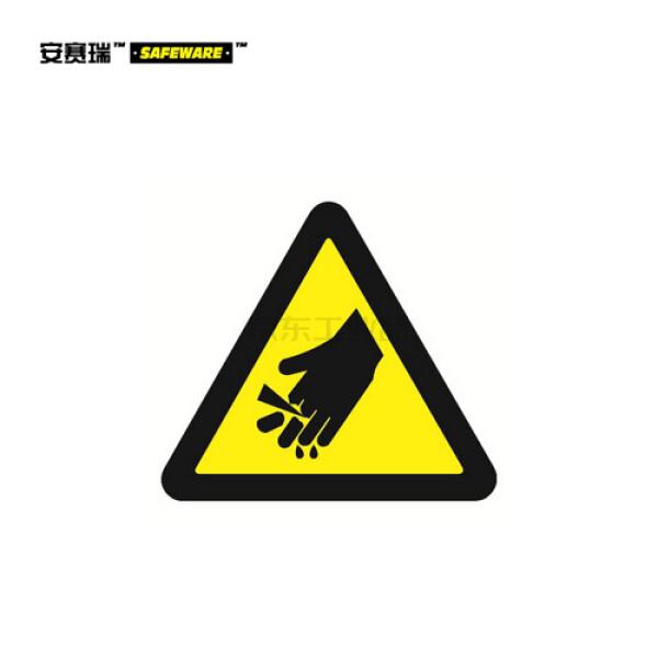 安赛瑞(SAFEWARE) GB安全警示标签(当心伤手)-高性能自粘性材料,仅图案,小号,边长50mm,10片/包 ;32614