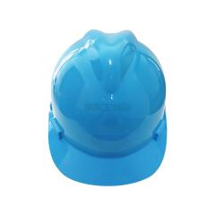 双利 V型ABS安全帽旋钮式;SL-101-蓝