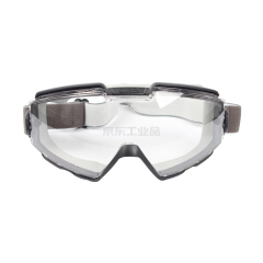 MSA梅思安 防护眼罩 ChemPro HTPE 超柔软白色框架,防雾防刮,透明聚碳酸酯镜片,间接透气孔;10108427