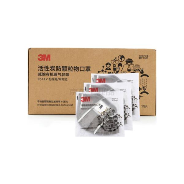 3M 9541V KN95活性炭带阀口罩(电商版) 15个/盒,10盒/箱;XY003891815
