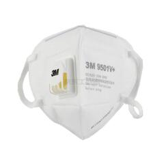 3M 9501V+ KN95耳戴式自吸过滤式防颗粒物带阀口罩 15个/盒;XY003866940-15