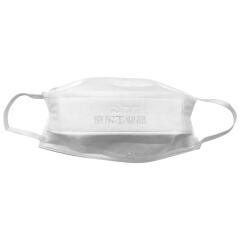 朝美 新2002升级款 新包装新滤料 平面耳挂式白色KN90口罩 专利滤菌面料;新2002