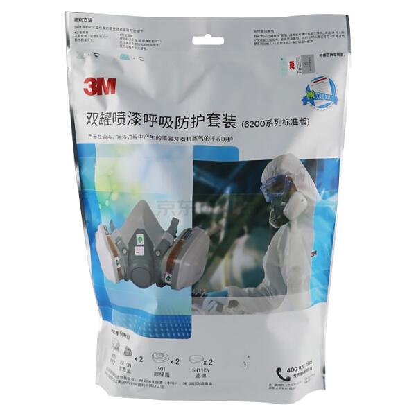 3M 6200防毒面具 喷漆焊接防护 活性炭面罩防毒口罩 防工业粉尘化工农药