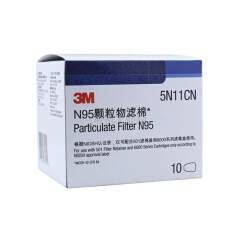 3M 5N11CN N95 颗粒物预过滤棉;XH003874001
