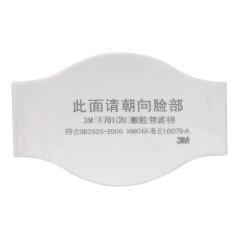 3M 颗粒物滤棉KN90,10片/袋;1701CN KN90