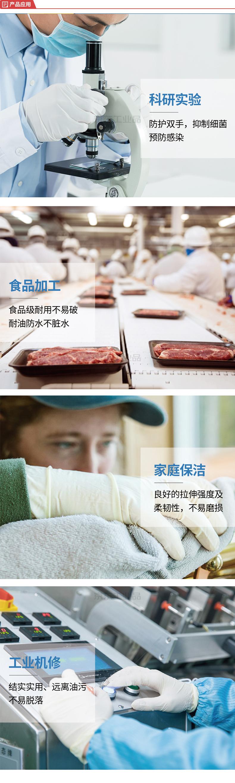 洁瑞丹顿 千级乳胶6.5克9寸光面L码一次性乳胶手套(50双/包,10包/箱);L01020006