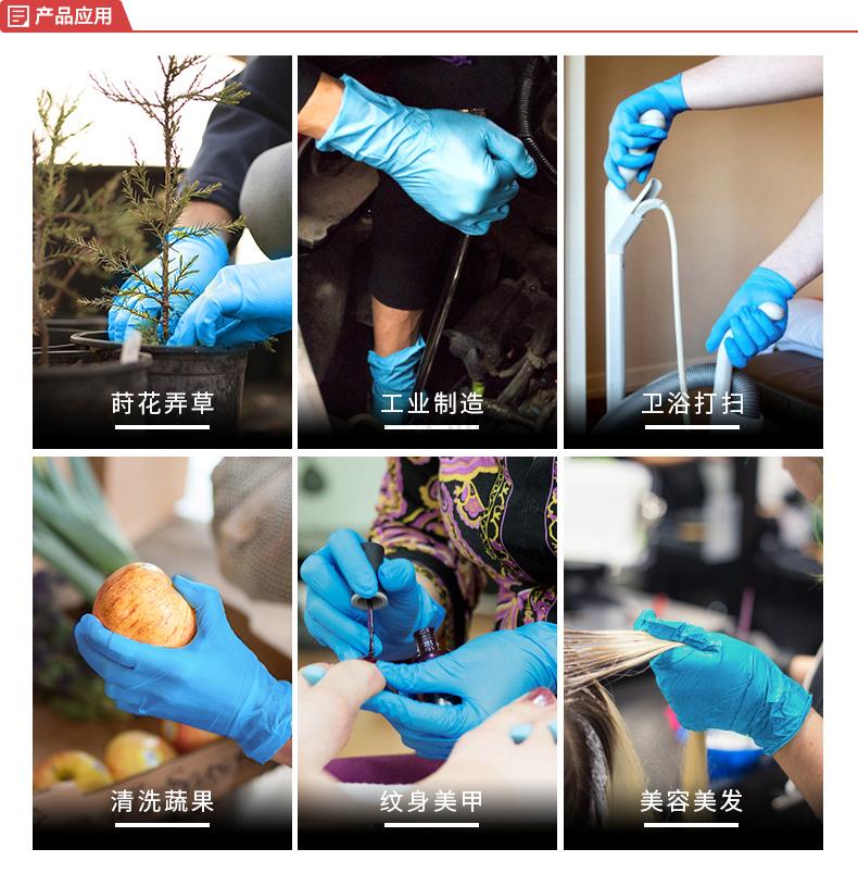 爱马斯(AMMEX) 一次性丁腈检查手套(标准型,无粉,麻面,蓝色,中号),100只/盒;APFNCMD44100