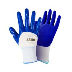 工盾坊 耐磨手套 新 十三针尼龙丁腈涂层 半浸,12付/包;D-2503-0033