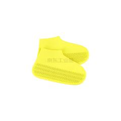 KeyRu 防水鞋套 加厚耐磨-S黄色