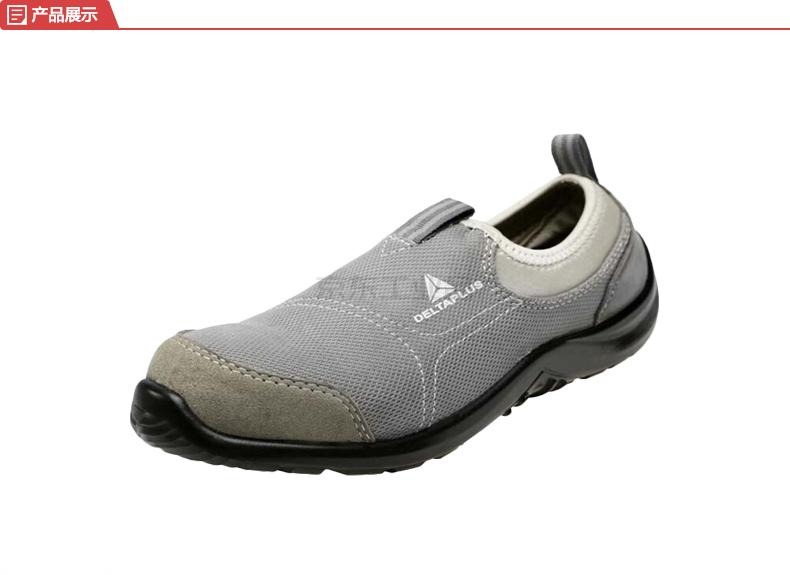 代尔塔 安全鞋 松紧系列S1P,防砸防静电防刺穿,灰色+蓝色46码;301216-灰色-46