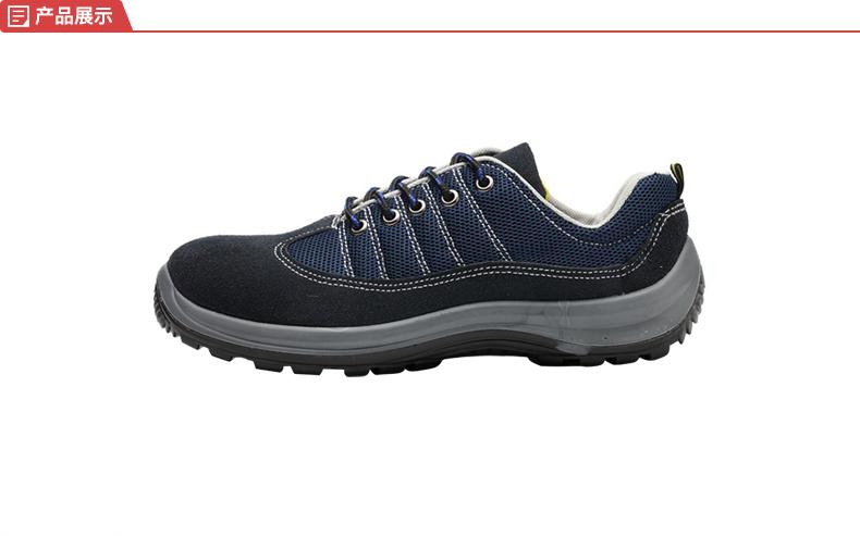 胜盾 运动款防砸防刺穿安全鞋;SD-6-6018-38