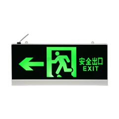 佛山照明 消防应急标志灯具,单面,白光,应急时间90分钟;Z151120020021L002