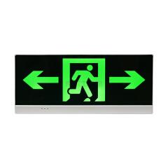 佛山照明 消防应急标志灯具,双面,白光,应急时间90分钟;Z1511200200220001