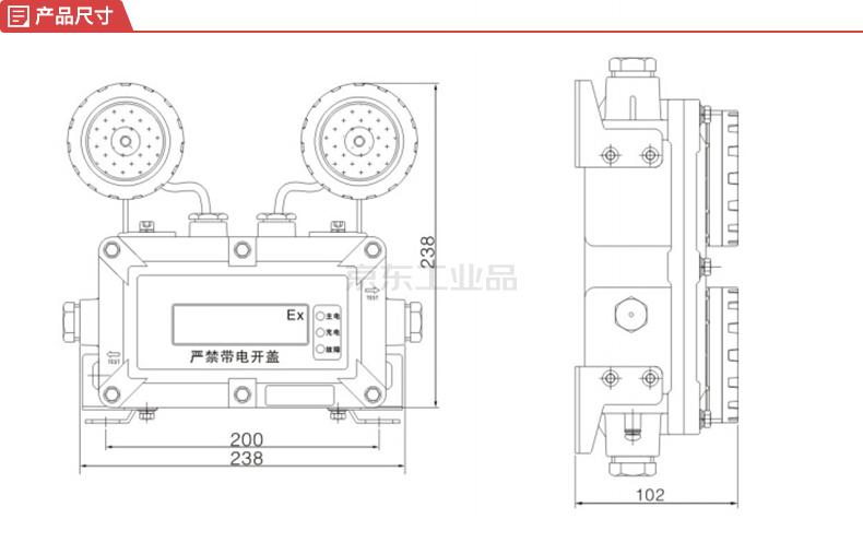 卓安(CNZAM) 防爆应急灯,2×3W;BAJ52