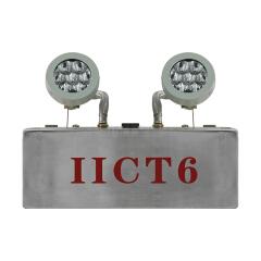 兆昌(Sinozoc) LED防爆双头应急灯;BCJ-22