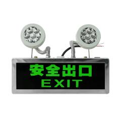 兆昌(Sinozoc) LED防爆双头应急出口指示灯;BCJ-23