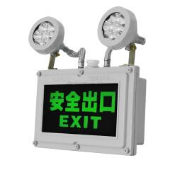 兆昌(Sinozoc) LED防爆应急出口指示灯;BCJ-24