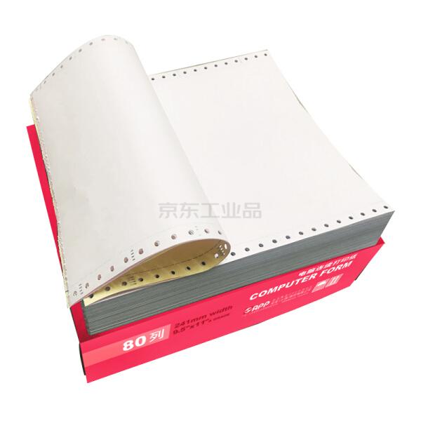 APP-金光纸业 241-1S电脑打印纸(白色撕边)(箱),1000页/箱;