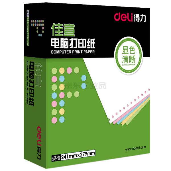 得力(deli) 佳宣J241-5(1/3CS彩色撕边)电脑打印纸(绿)(600页包装);J241-5(1/3CS彩色撕边)(绿)