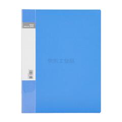 得力(deli) 20页资料册(蓝);5002ES