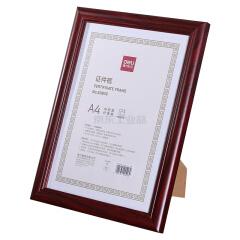 得力(deli) 50876证件框(A4)(红);50876红