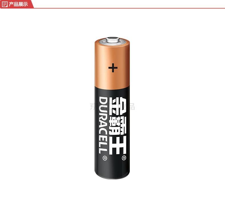 金霸王 7号碱性电池 12粒装;6920193252632
