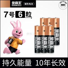 金霸王 7号碱性电池6粒可撕装;6920193252113