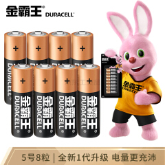 金霸王 5号碱性电池 8粒装;6920193232801