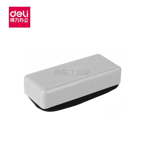 得力(deli) 白板擦 磁性白板擦 背面吸附黑板擦