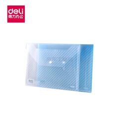得力(deli) 文件袋(蓝);5501蓝