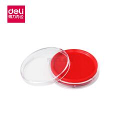 得力(deli) 快干印台(红);9863红