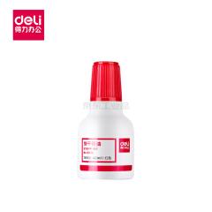 得力(deli) 快干清洁印泥油(红);9874红