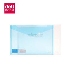 得力(deli) 文件袋(透明);5505透明