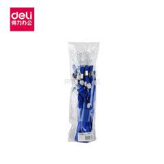 得力(deli) 挂绳(蓝)(20根/包);5764蓝