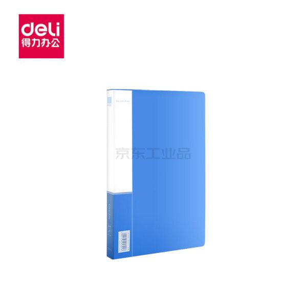 得力(deli) 文件夹(蓝)(只);5301蓝