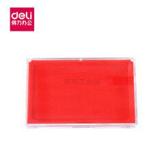得力(deli) 快干印台(红);9864红