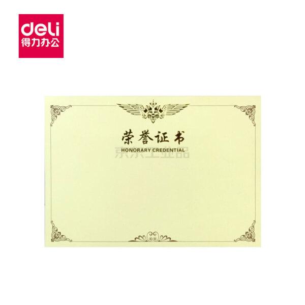 得力(deli) 荣誉证书(荣光)(红)-12K;7578红