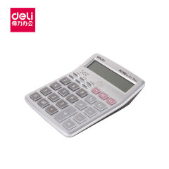 得力(deli) 语音计算器(银);1511银