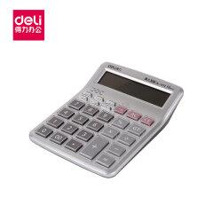 得力(deli) 语音计算器(银);1512银