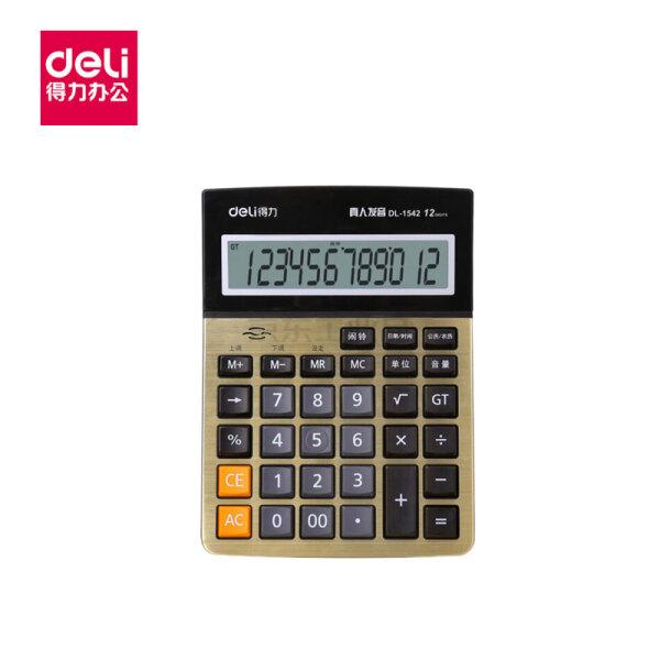 得力(deli) 语音计算器(金色);1542A金