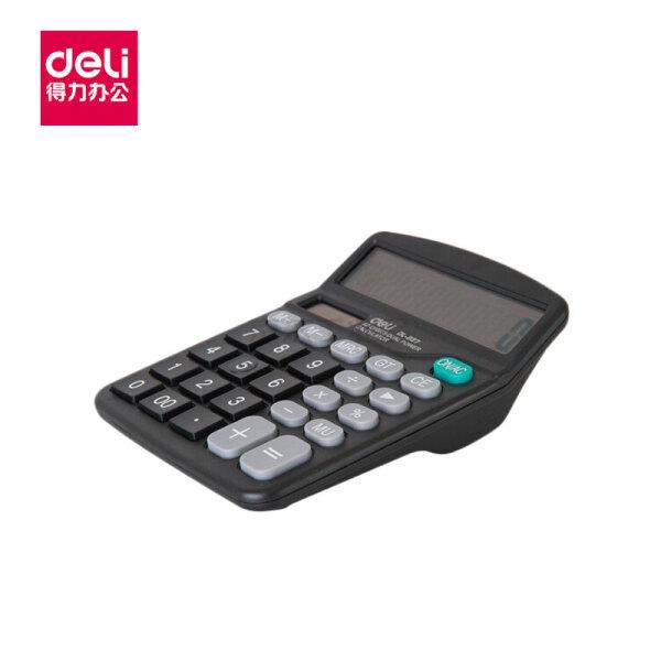 得力计算器 经济型太阳能双电源计算机 桌面计算器
