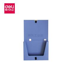 得力(deli) 档案盒(蓝);5682蓝