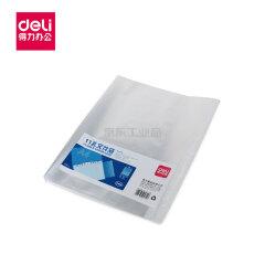 得力(deli) 11孔文件袋 资料袋 a4保护膜透明 公文袋打孔防水