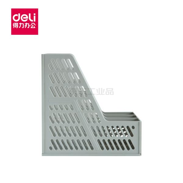 得力(deli) 三联文件框(灰白);9833灰白