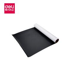得力(deli) 8710软铁白板0.6*450*1000mm(无胶)(白);8710白