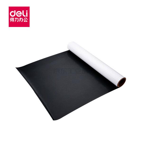 得力(deli) 8715软铁白板0.5*450*1000mm(带胶)(白);8715