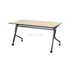 信高(Xingo) 钢制折叠办公桌,W*D*H(mm):1200*450*720;R-1245C