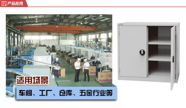 天钢(Tanko) 开门型层板式置物柜 2层层板;EF-33D