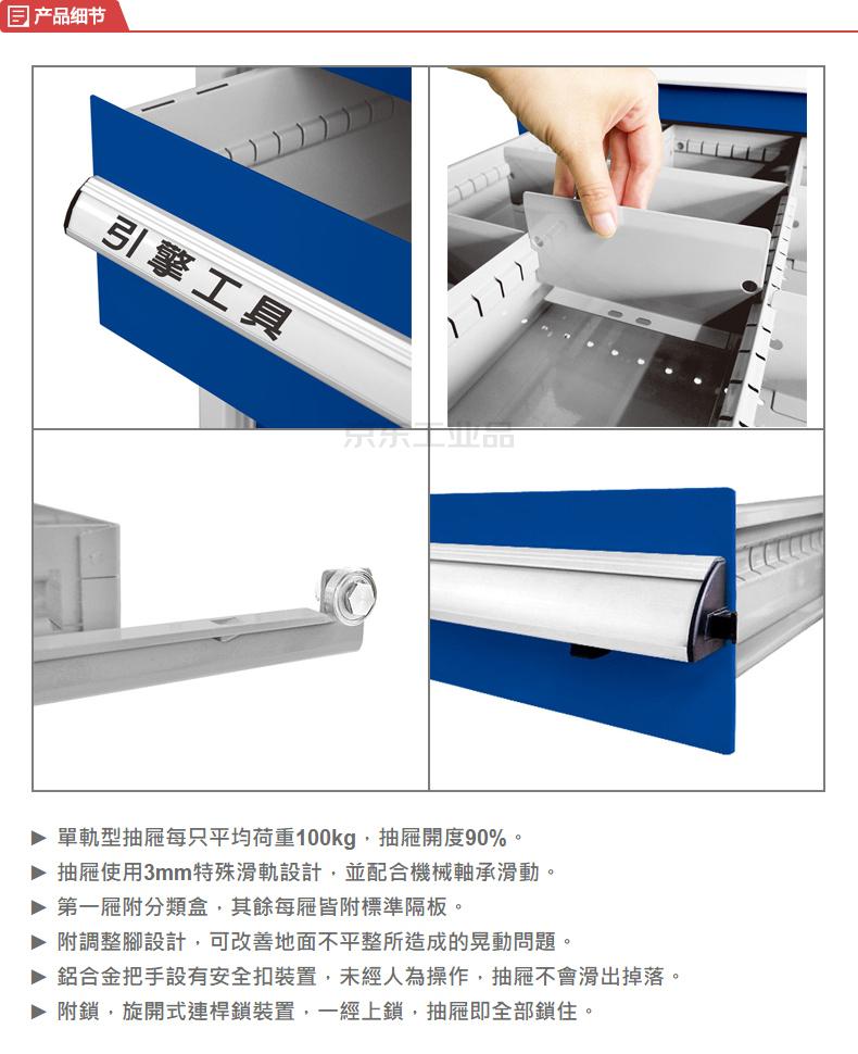 天钢(Tanko) 4抽屉重型工具柜 W566*D607*H700;EA-7042